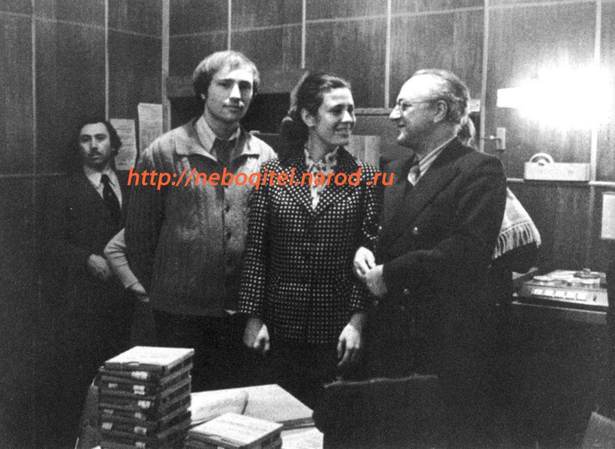 Владимир на Всесоюз.радио с В.Толкуновой