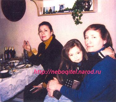 В.Толкунова в гостях у Мигулей