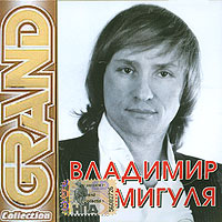 Audio CD,2008 г.